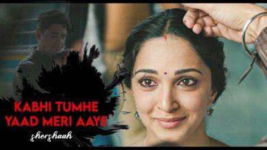 Kabhi Tumhe Yaad Meri Aaye Mp3 Song Download