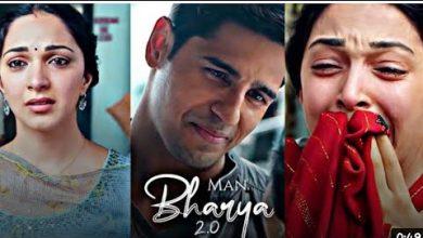 Mann Bharrya 2.0 Mp3 Song Download
