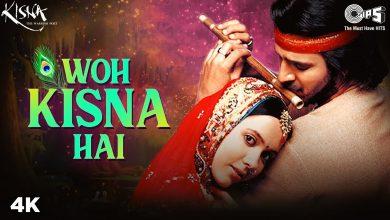 Woh Krishna Hai Song Download Mp3 Pagalworld