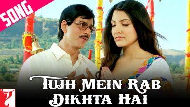 tujhme rab dikhta hai mp3 song download