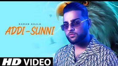 Adi Sunni Karan Aujla Song Mp3 Download