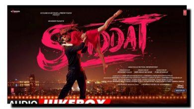 Barbaadiyaan Song Mp3 Download