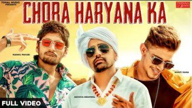 Chora Haryana Ka Ri Maa Mp3 Song Download