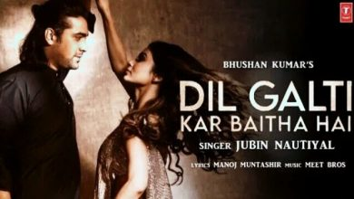 Dil Galti Kar Baitha Hai Song Download Mp3 Pagalworld 320kbps