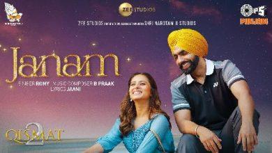 Janam Song Download Mp3 Qismat 2