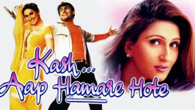 Kash Aap Hamare Hote Mp3 Song Download