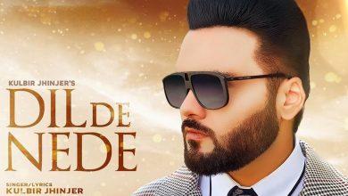 Naina De Nede Dil De Banere Mp3 Download