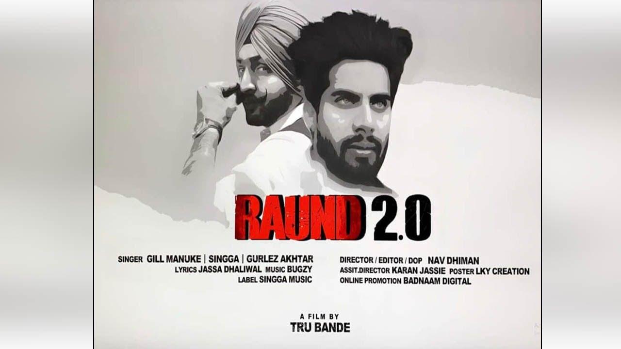 Raund 2.0 Song Download Mr Jatt