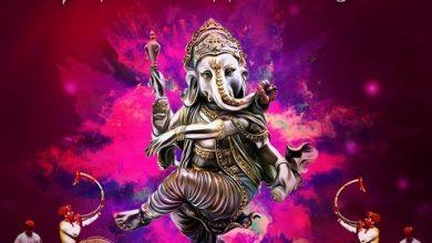 Ganpati Bappa Song Mp3 Download