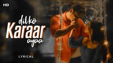 Dua Bhi Lage Na Mujhe Mp3 Song Download