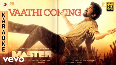 Vathi Coming Song Download Mp3 Songs
