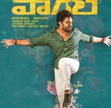 Pagal Telugu Movie Download