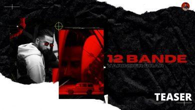 12 Bande Song Download Mp3 Mr Jatt