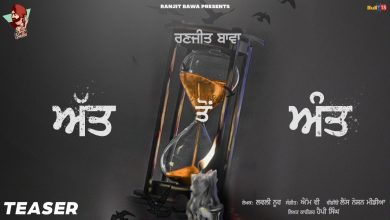 Atta to Ant Mp3 Song Download