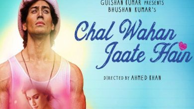 Chal Wahan Jaate Hain Mp3 Song Download