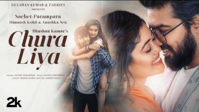 Chura Liya Mp3 Song Download