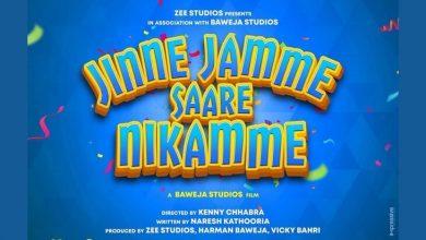Jinne Jamme Saare Nikamme Full Movie Download Mp4
