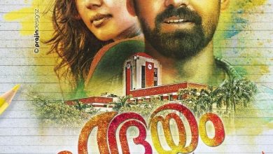 hridayam malayalam movie songs download