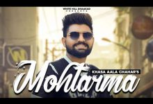 Mohtarma Song Download Mp3