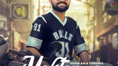 Hanji Bilkul Pyar Karenge Mp3 Song Download
