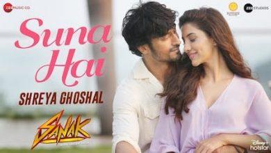 Suna Hai Sanak Song Download Mp3