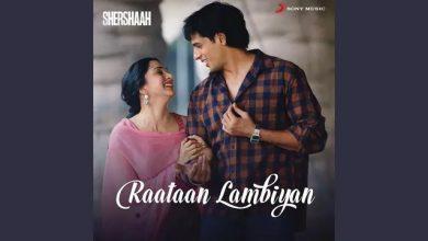 Teri Meri Gallan Hogi Mashhur Song Download