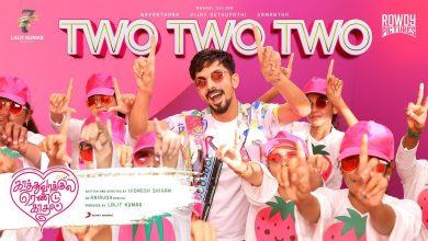 Two Two Two Anirudh Song Download