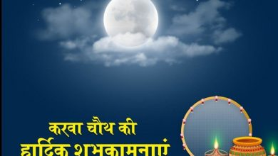 Hatho Mai Pooja Ki Thali Mp3 Download