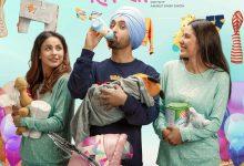 Honsla Rakh Full Movie Download 720p