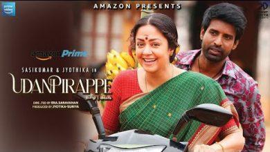 Udanpirappe Movie Download Moviesda