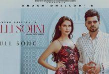 Kali Sohni Song Download Mp3