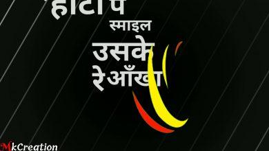 chora haryana ka ri maa mp3 download