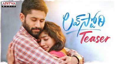 Love Story Telugu Full Movie Download Mp4moviez