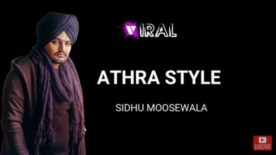 Athra Style Song Download Mp3