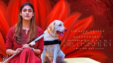 Netrikan Movie Download Isaimini