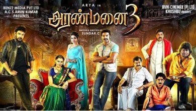 Aranmanai 3 Full Movie In Tamil Download In Isaimini